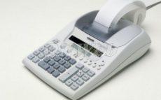Olivetti Logos 654D asztali számológép
